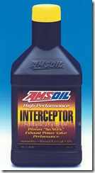 AMSOIL INTERCEPTOR 2-Cycle Oil